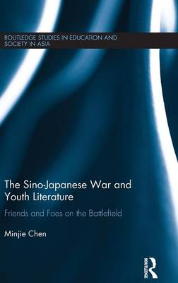 Sino-Japanese War and Youth Literature book