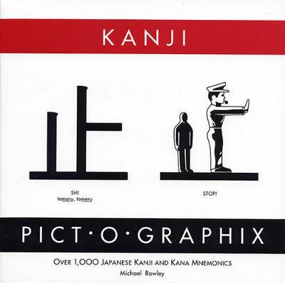 Kanji Pict-o-Graphix by Michael Rowley