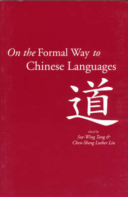 On the Formal Way to Chinese Languages book