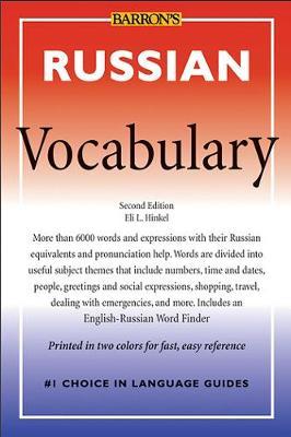 Russian Vocabulary by Eli L. Hinkel