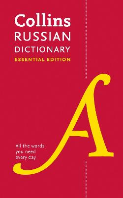 Collins Russian Dictionary Essential edition by Collins Dictionaries
