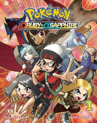 Pokemon Omega Ruby Alpha Sapphire, Vol. 1 by Satoshi Yamamoto
