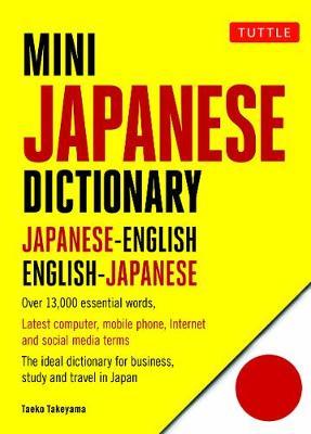 Mini Japanese Dictionary: Japanese-English, English-Japanese: Fully Romanized book