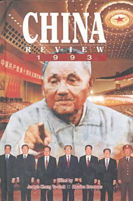 China Review 1993 by Joseph Yu-shek Cheng