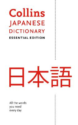 Collins Japanese Dictionary Essential edition by Collins Dictionaries