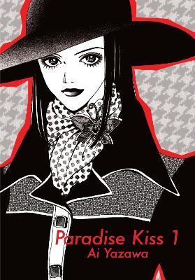Paradise Kiss, Part 1 book