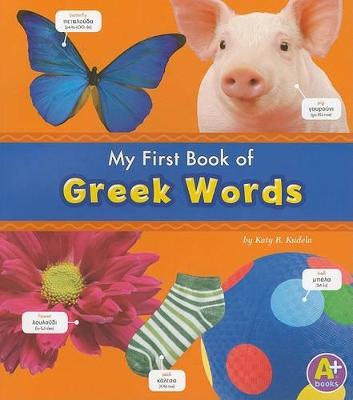 MyFirst Book of Greek Words by Katy R. Kudela