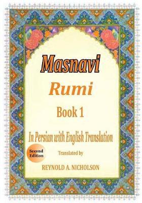 Masnavi by Jalaluddin Rumi