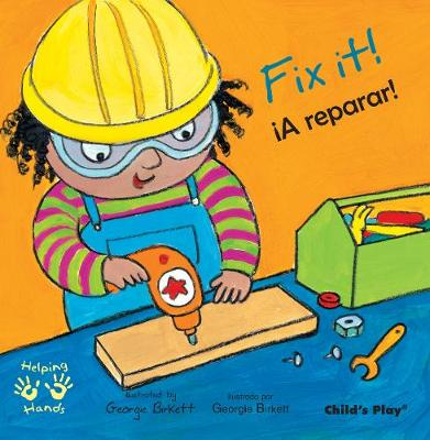 Fix it!/!A reparar! by Georgie Birkett