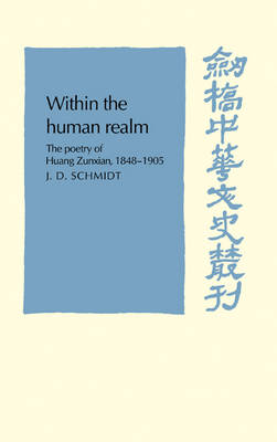 Within the Human Realm by J. D. Schmidt