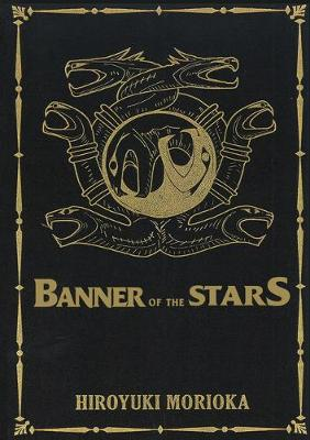 Banner of the Stars Volumes 1-3 Collector's Edition book