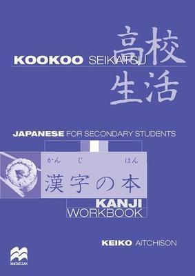 Kookoo Seikatsu Kanji Workbk -2ed by Aitchison