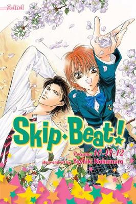 Skip Beat! (3-in-1 Edition), Vol. 4 by Yoshiki Nakamura