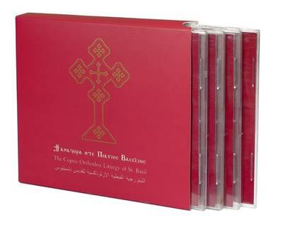 Coptic Orthodox Liturgy of St. Basil book