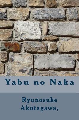 Yabu No Naka by Ryunosuke Akutagawa