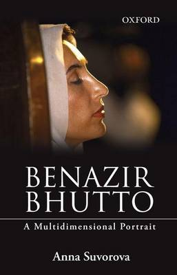 Benazir Bhutto by Anna Suvorova