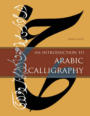 Introduction to Arabic Calligraphy by Ghani Alani