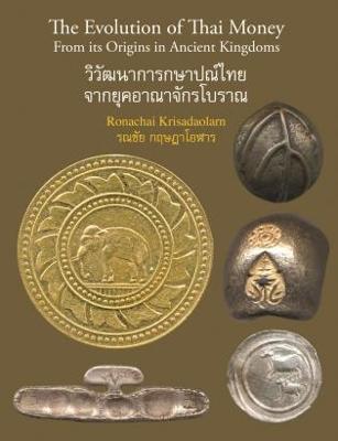 Evolution of Thai Money book
