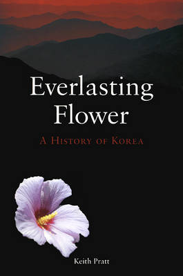 Everlasting Flower by Keith Pratt