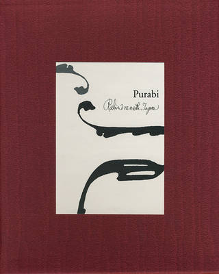 Purabi book