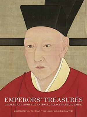 Emperors' Treasures by Jay Xu