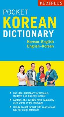 Periplus Pocket Korean Dictionary by Seong-Chul Sim