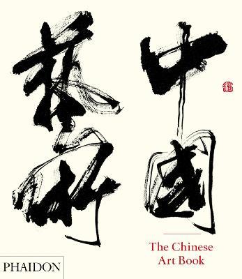 Chinese Art Book book