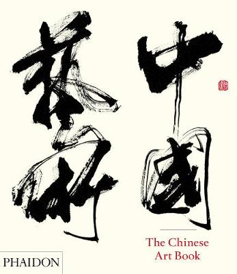 The Chinese Art Book by Keith Pratt