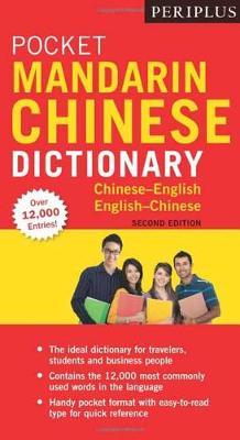 Pocket Mandarin Chinese Dictionary by Philip Yungkin Lee