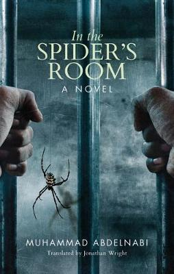 In the Spider's Room by Muhammad Abdelnabi