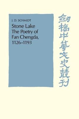 Stone Lake book
