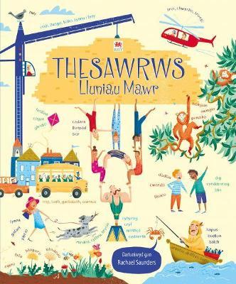 Thesawrws Lluniau Mawr by Rosie Hore