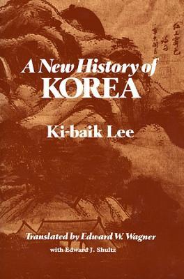 New History of Korea book
