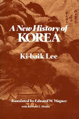 New History of Korea book