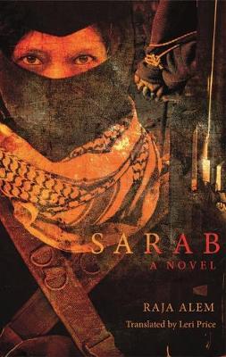 Sarab by Raja Alem