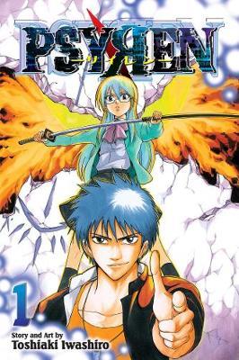 Psyren, Vol. 1 by Toshiaki Iwashiro