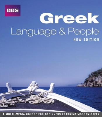 GREEK LANGUAGE AND PEOPLE COURSE BOOK (NEW EDITION) by David Hardy