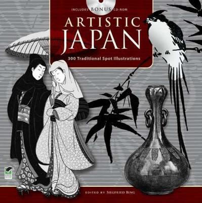 Artistic Japan by Siegfried Bing