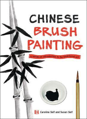 Chinese Brush Painting book