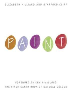 PAINT by Elizabeth Hilliard