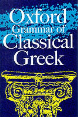 A Latin Grammar by James Morwood