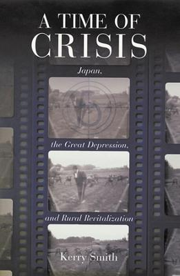 Time of Crisis book