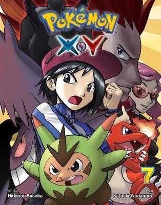 Pokemon X*Y, Vol. 7 by Hidenori Kusaka