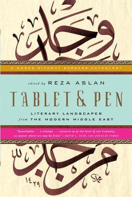Tablet & Pen by Reza Aslan