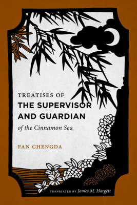 Treatises of the Supervisor and Guardian of the Cinnamon Sea by James M. Hargett