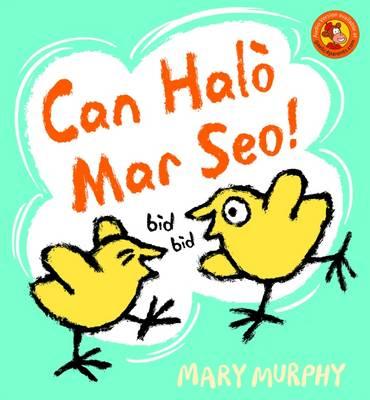 Can Halo Mar Seo by Mary Murphy