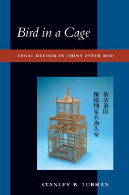 Bird in a Cage by Stanley B. Lubman