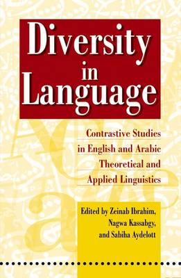 Diversity in Language by Zeinab Ibrahim