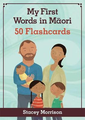 My First Words in Maori Flashcards book