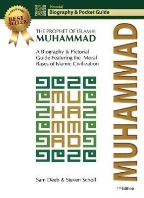 Muhammad by Sam Deeb